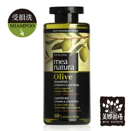(箱購6入)mea natura 橄欖頭皮修護髮浴300ml-一般髮質適用