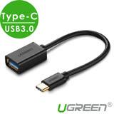 綠聯 USB3.0 Type-C OTG傳輸線