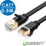 綠聯 0.5M CAT7網路線 FLAT版