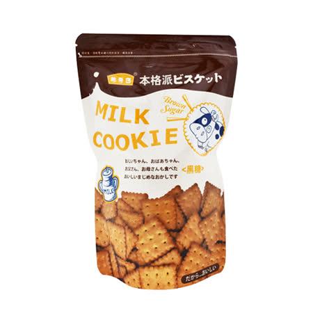 【鶴壽庭】本格派黑糖餅 200g