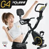 【好吉康Well Come】韓國唯一授權 全新進化渦輪式 XR-G4二合一磁控飛輪健身車