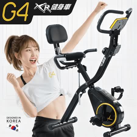 【好吉康Well Come】 二合一磁控飛輪健身車