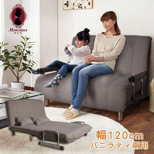Herb香草天籟沙發床(幅120cm)-Grey