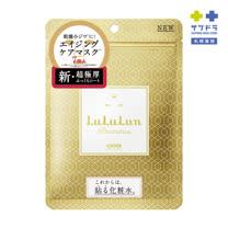 LuLuLun 化妝水面膜7入-新彈力光澤(金) (快速到貨)