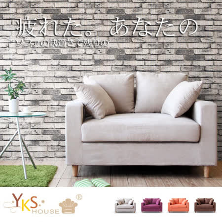 YKSHOUSE 日式雙人座獨立筒布沙發