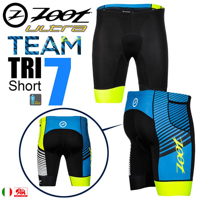 ZOOT TEAM 超低水阻7吋鐵人褲(男款)