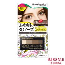 【KISSME 台灣奇士美】KISSME四色眉彩餅02插畫聯名款 (快速到貨)