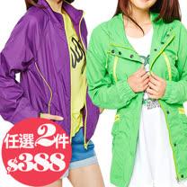 TOP GIRL & FIVE UP 聯合品牌  快速到貨首開賣  任選兩件388
