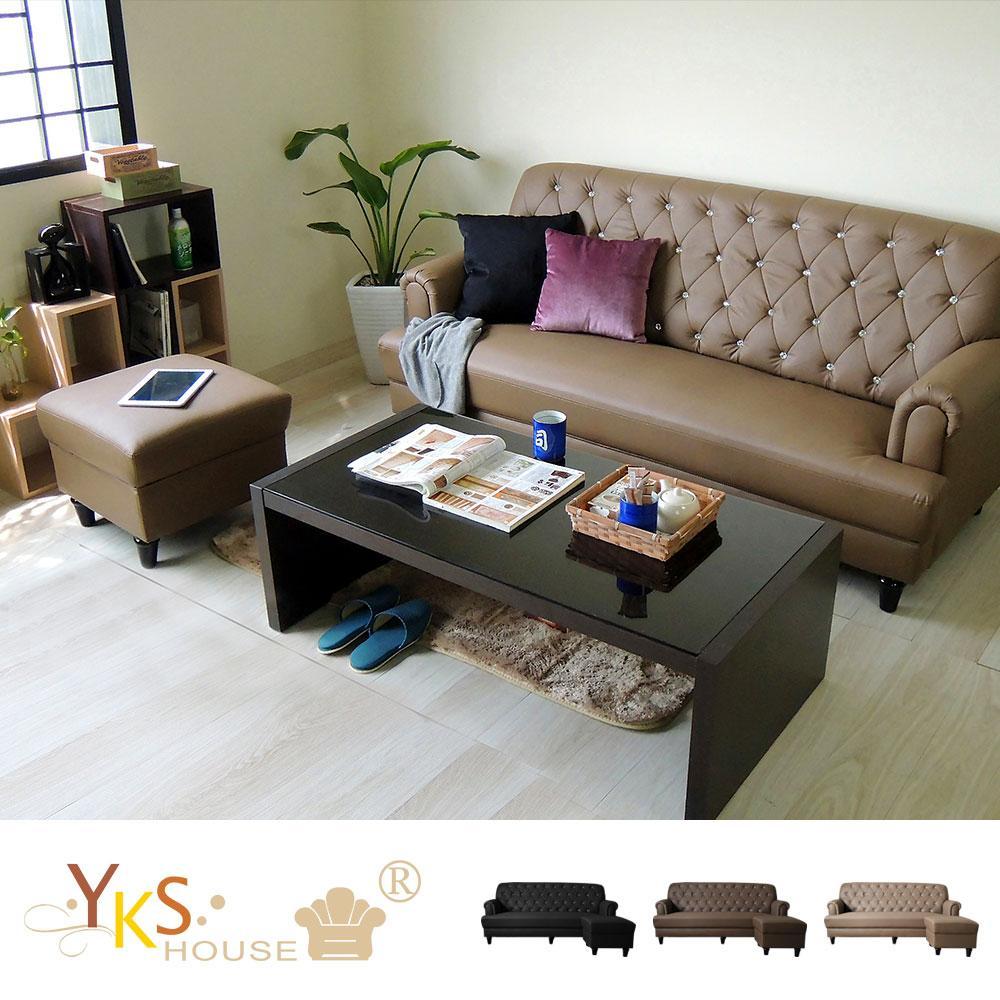【YKSHOUSE】小法式L型獨立筒皮沙發組(三色可選)