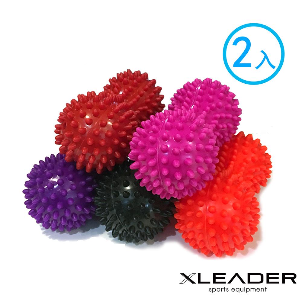 Leader X 加強版穴位紓壓刺蝟花生按摩球 筋膜球 顏色隨機 2入組