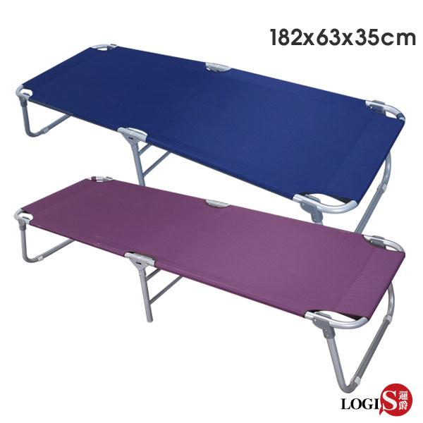 邏爵LOGIS皮多納簡約帆布二折床 露營床 折合床看護床 陪伴床 二色
