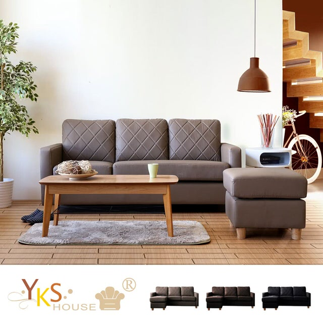 【YKSHOUSE】稻森L型獨立筒皮沙發組(三色可選)