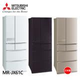 【三菱】605L日本原裝變頻六門電冰箱MR-JX61C