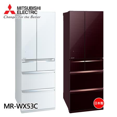MITSUBISHI 525L 六門電冰箱MR-WX53C