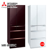 【三菱】605L日本原裝變頻六門電冰箱MR-WX61C+原廠禮(2/14止)