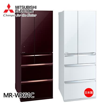 【三菱】605L日本原裝變頻六門電冰箱MR-WX61C*送手持吸塵器+原廠禮(8/25止)