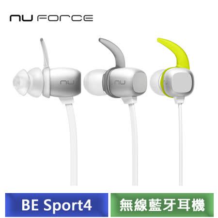NuForce BE Sport4 石墨烯高音質運動耳機