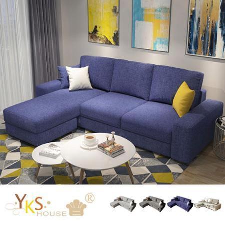 YKSHOUSE 采軒 L型獨立筒布沙發