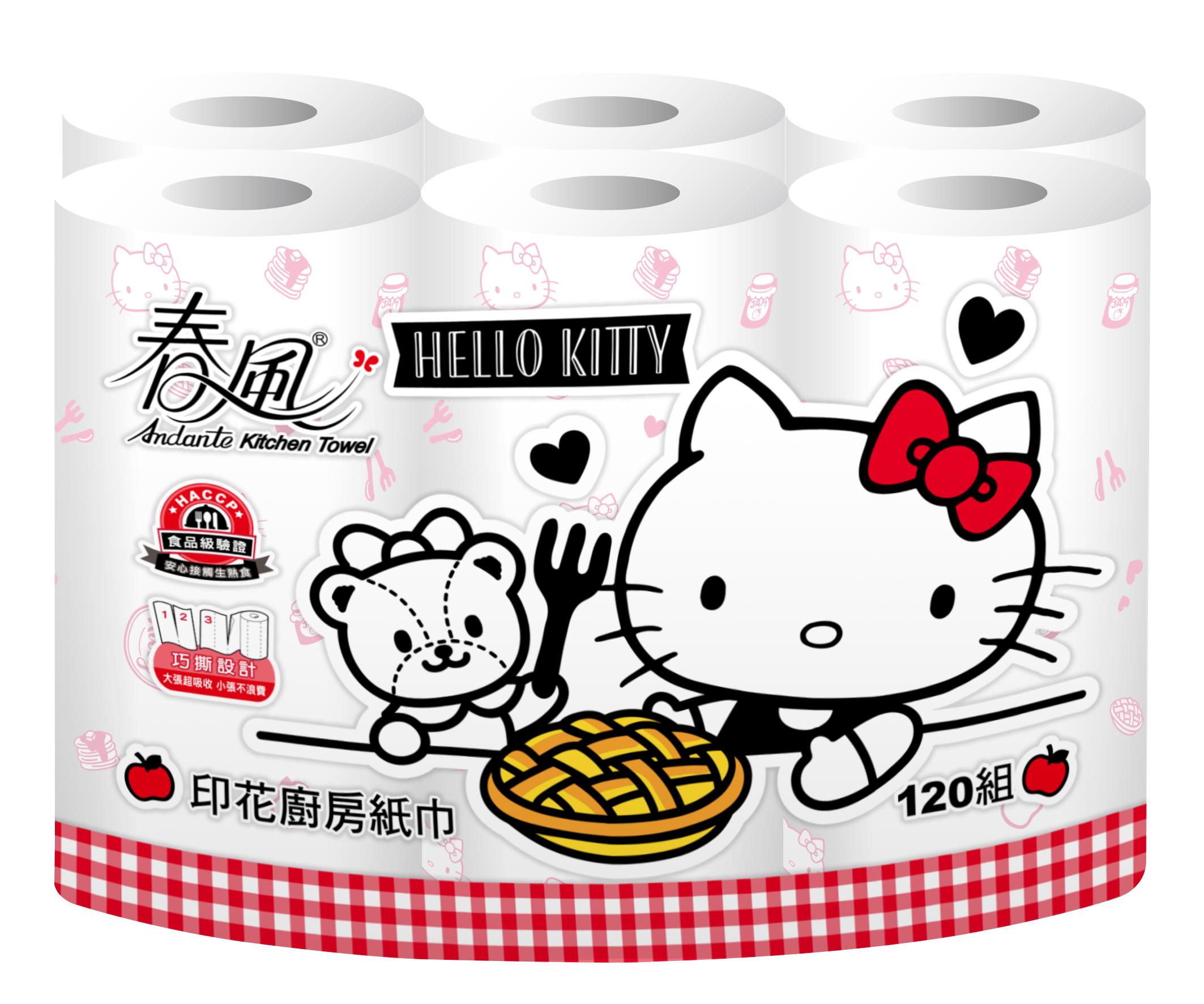 《春風》印花廚房紙巾-Hello Kitty分享篇(120組*6粒*8串)/箱
