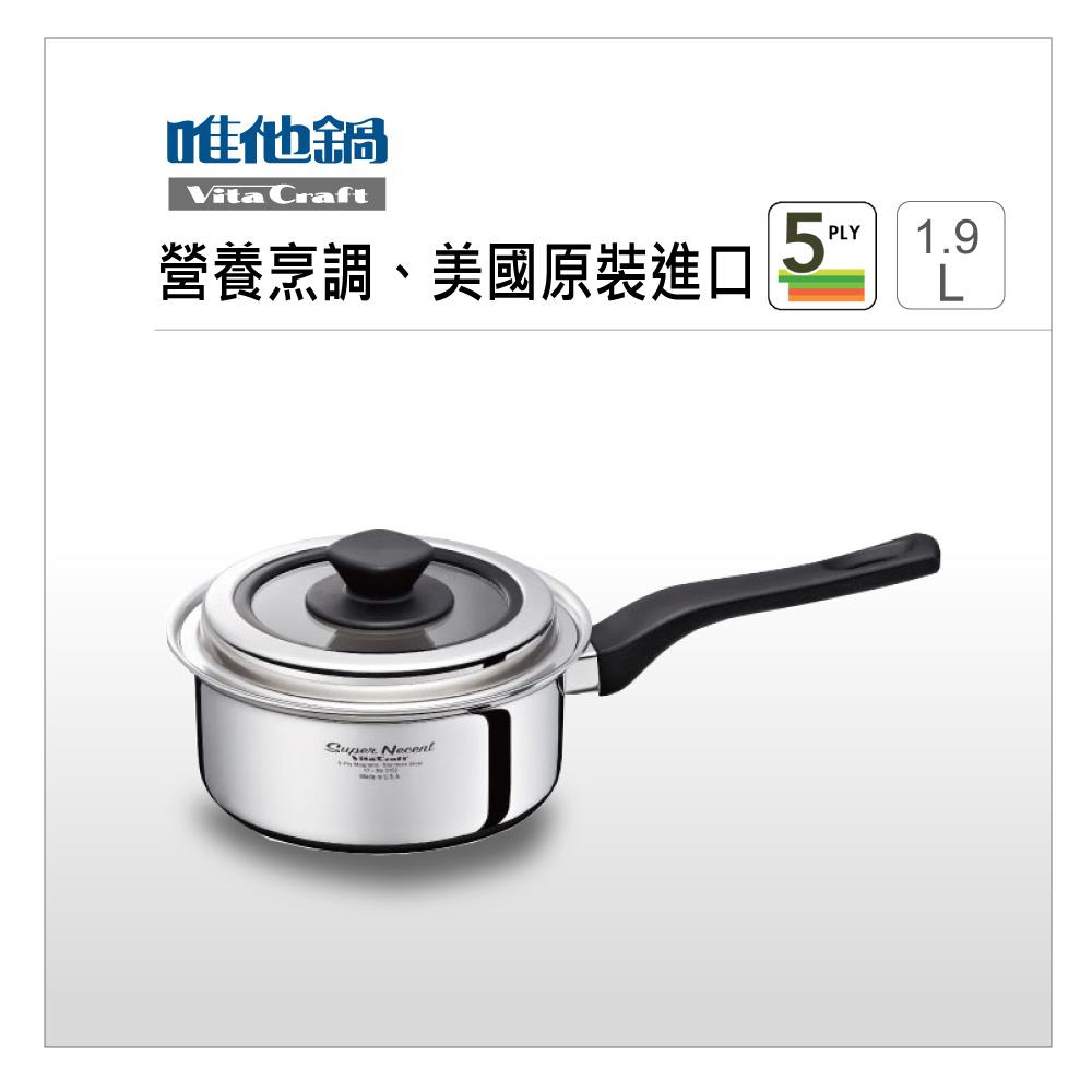 【VitaCraft唯他鍋】《Super Necent》5層元氣鍋17cm 1.9L (單把)