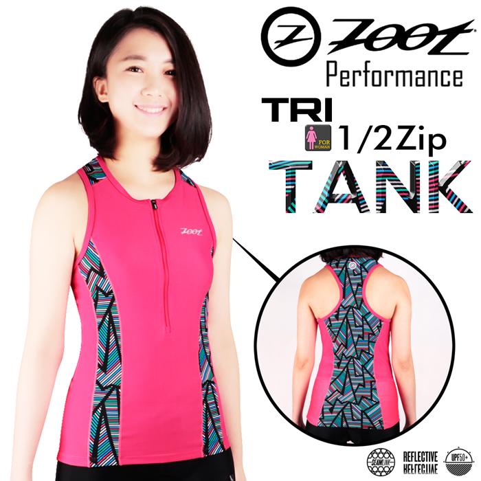 ZOOT 專業級半拉式肌能鐵人上衣(線彩紅/女款)