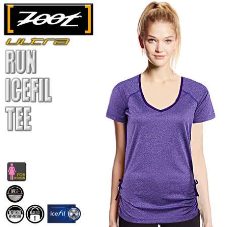 ZOOT 頂級冰涼感運動上衣(女)-薰衣紫