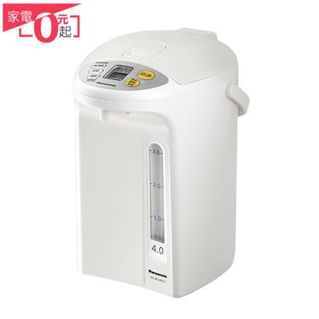 Panasonic國際牌  4L微電腦熱水瓶NC-BG4001