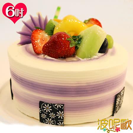 【波呢歐】 芋泥雙餡鮮奶蛋糕(6吋)
