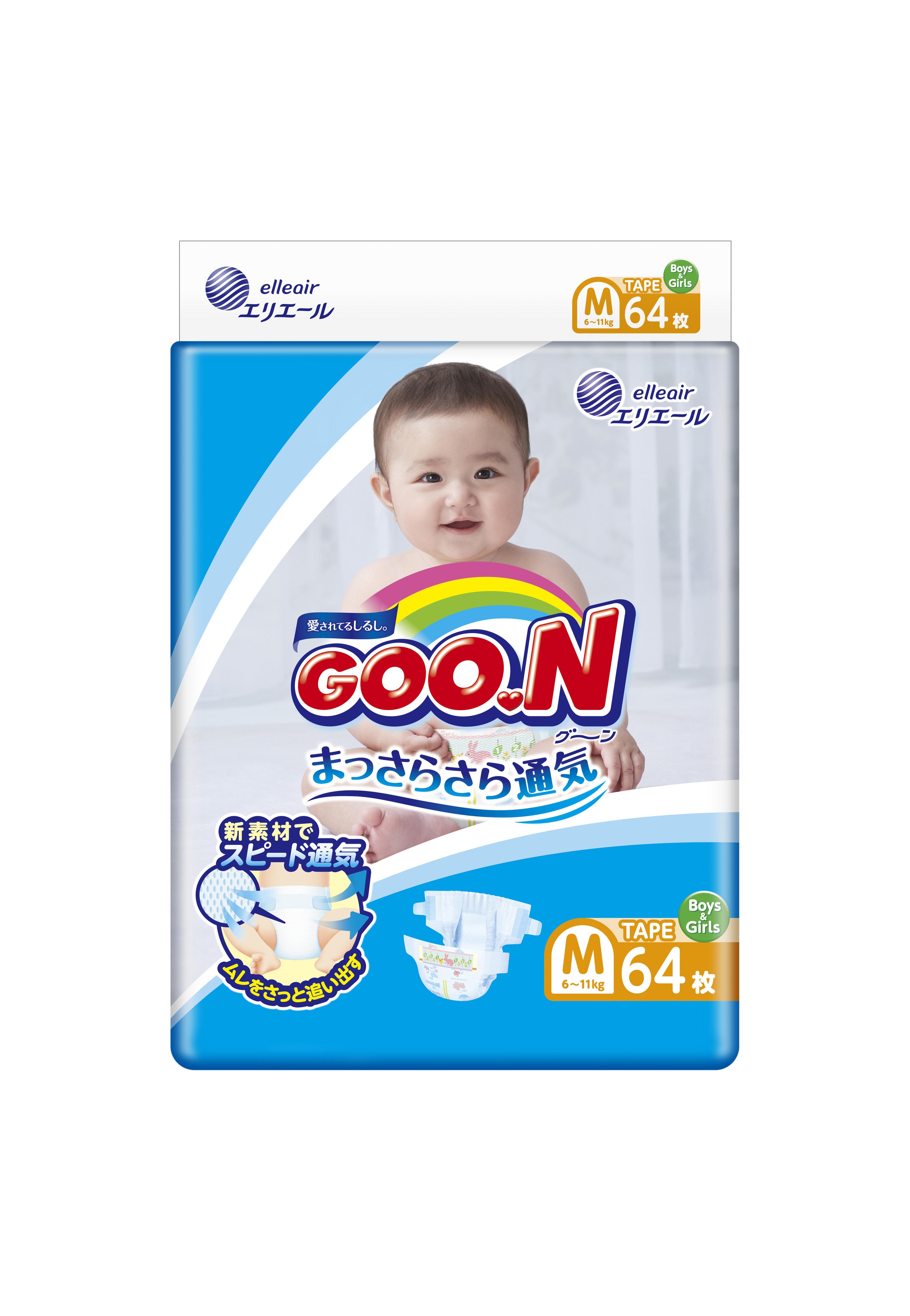 《GOO.N》日本大王紙尿褲境內版(M/ 64片*4包)