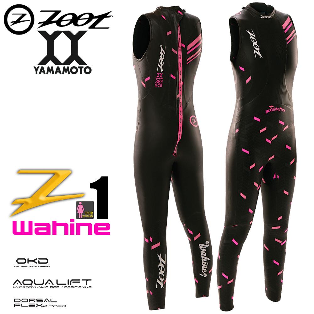 ZOOT Wahine 1 水精靈無袖防寒衣(女)