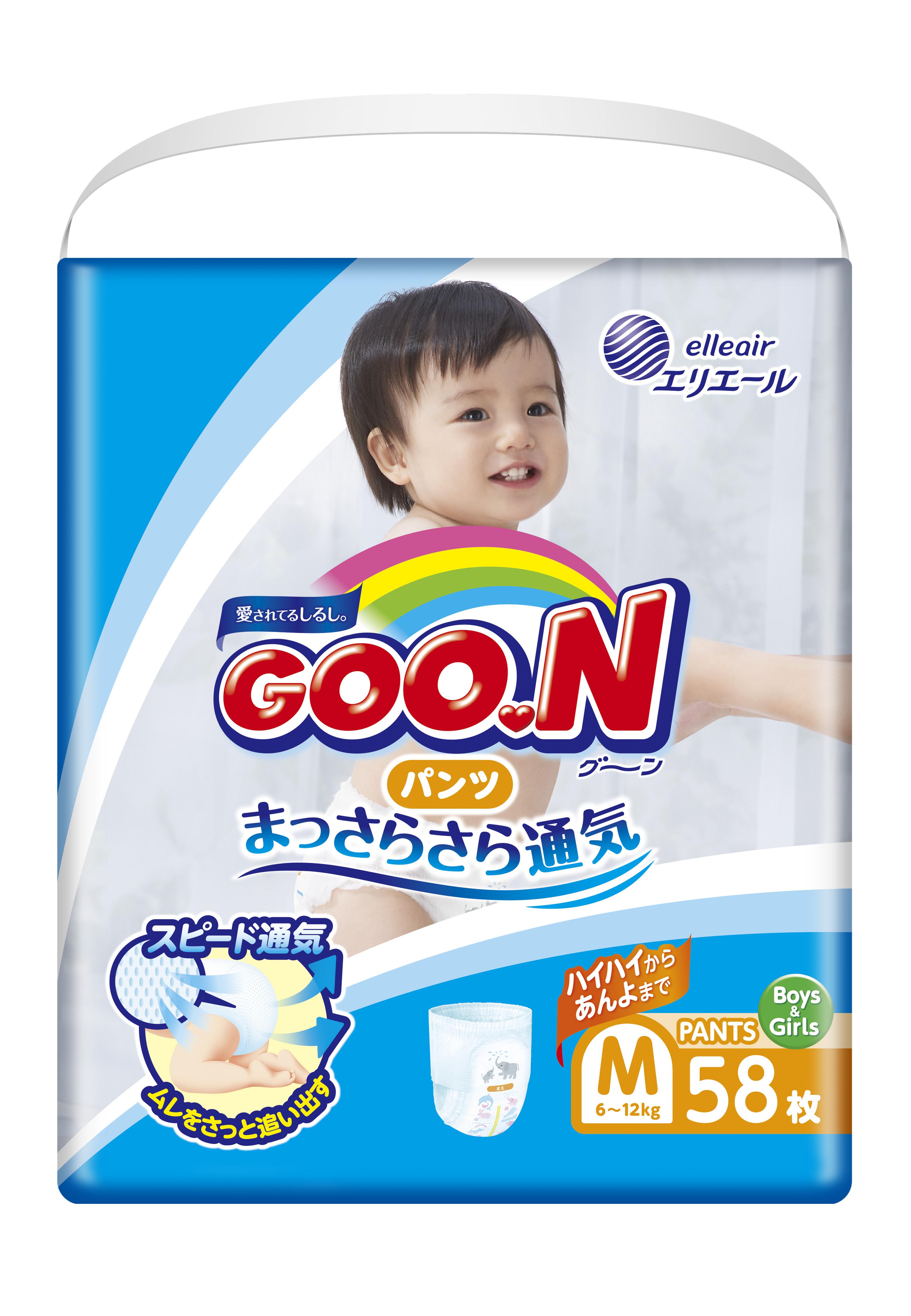 《GOO.N》日本大王紙尿褲境內版-褲型(M/ 58片*3包)