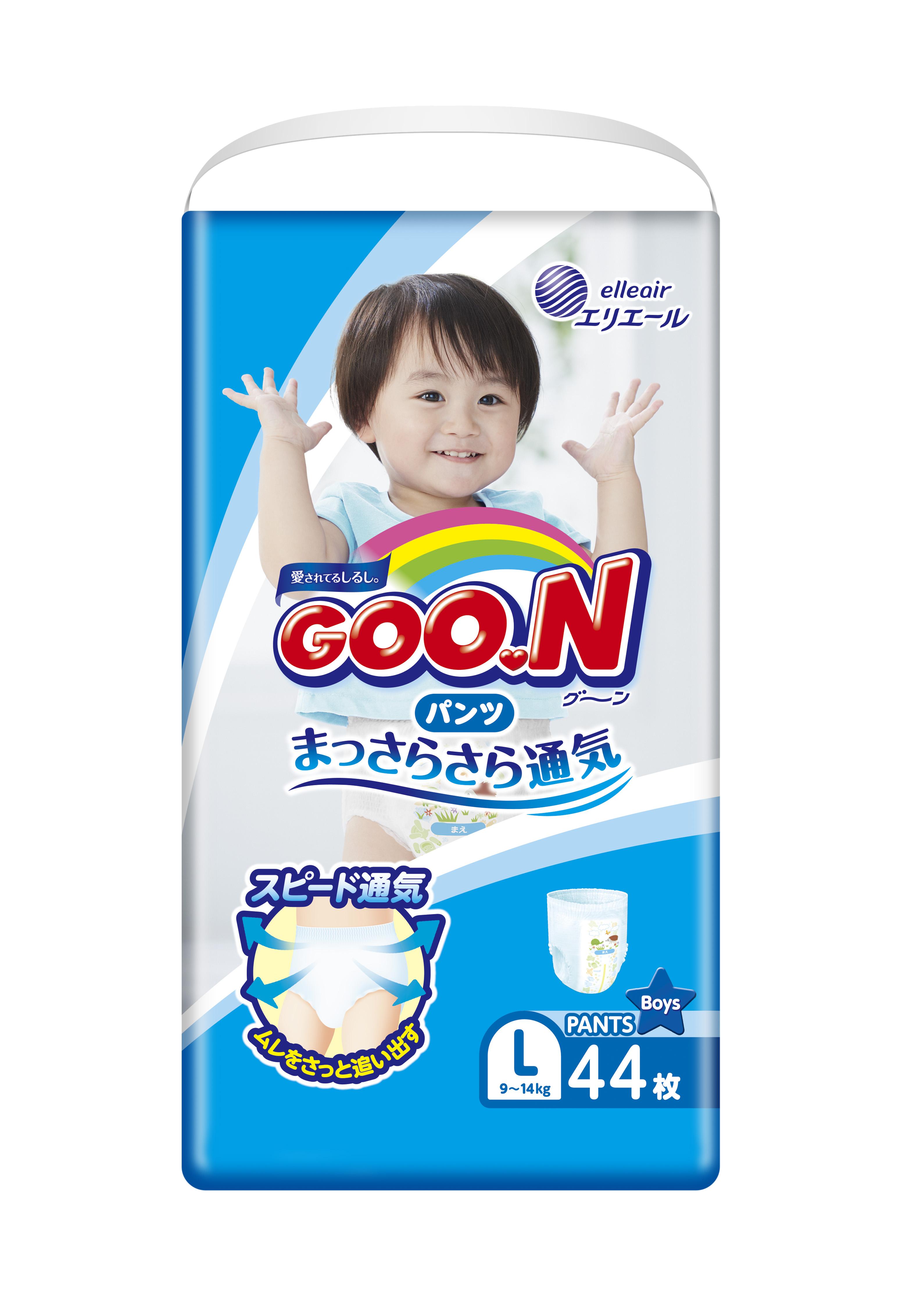 《GOO.N》日本大王紙尿褲境內版-男褲型(L/ 44片*3包)