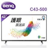 【BenQ】 43吋 LED液晶顯示器 C43-500 附視訊盒