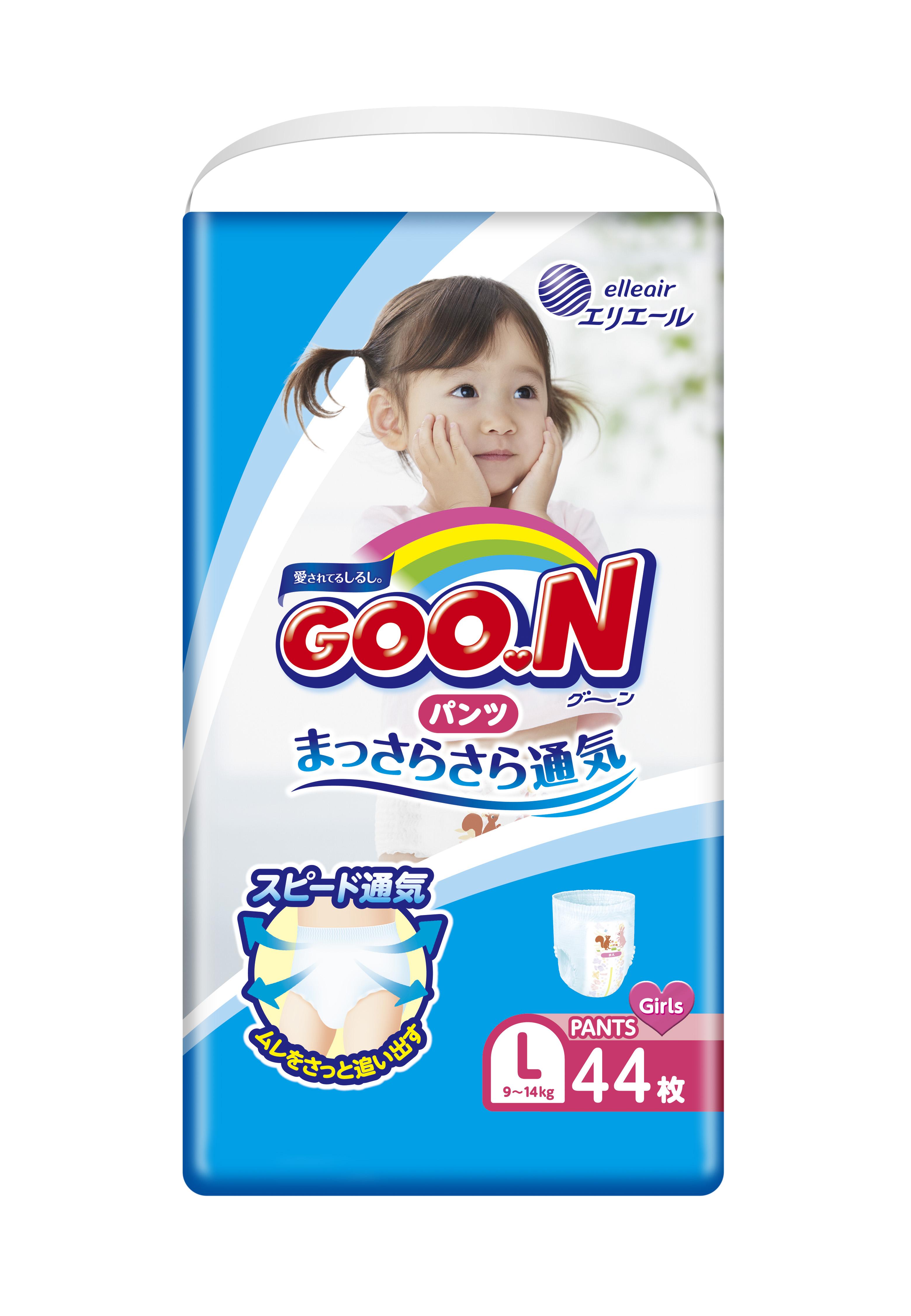 《GOO.N》日本大王紙尿褲境內版-女褲型(L/ 44片*3包)