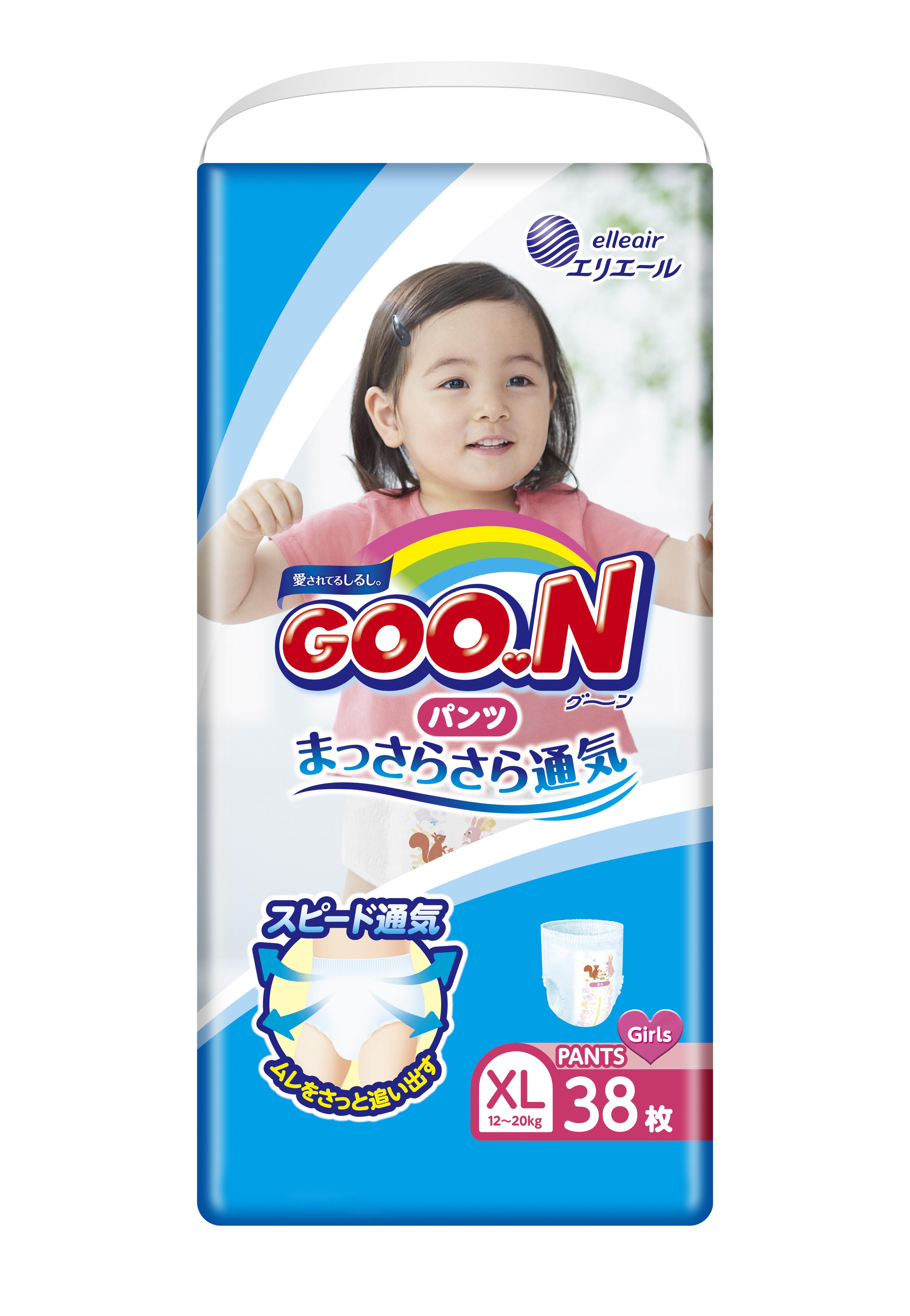 《GOO.N》日本大王紙尿褲境內版-女褲型(XL/ 38片*3包)