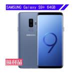 【拆封品新品珊瑚藍】(6GB/64GB) 三星SAMSUNG Galaxy S9+ 6.2 吋無邊際螢幕設計八核心雙卡雙待智慧型手機 G965