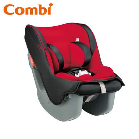 Combi  兒童安全汽車座椅