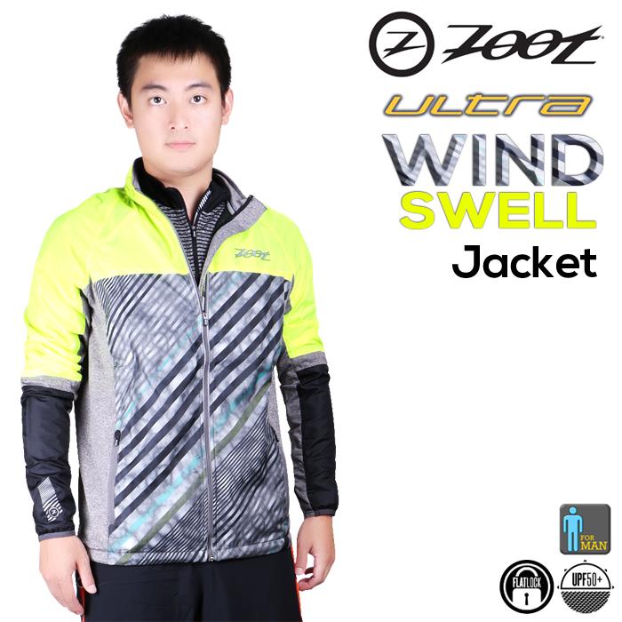ZOOT WIND Swell 頂級超潑水雙層防風外套(男)銀河灰黃