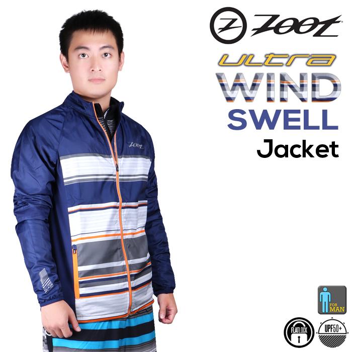 ZOOT WIND Swell 頂級超潑水雙層防風外套(男)星空藍