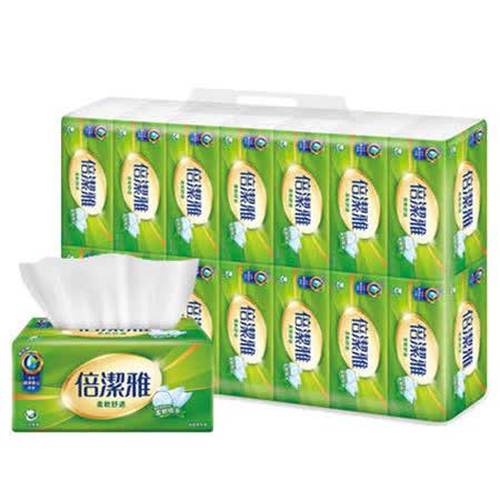 倍潔雅 超質感 衛生紙150抽x56包