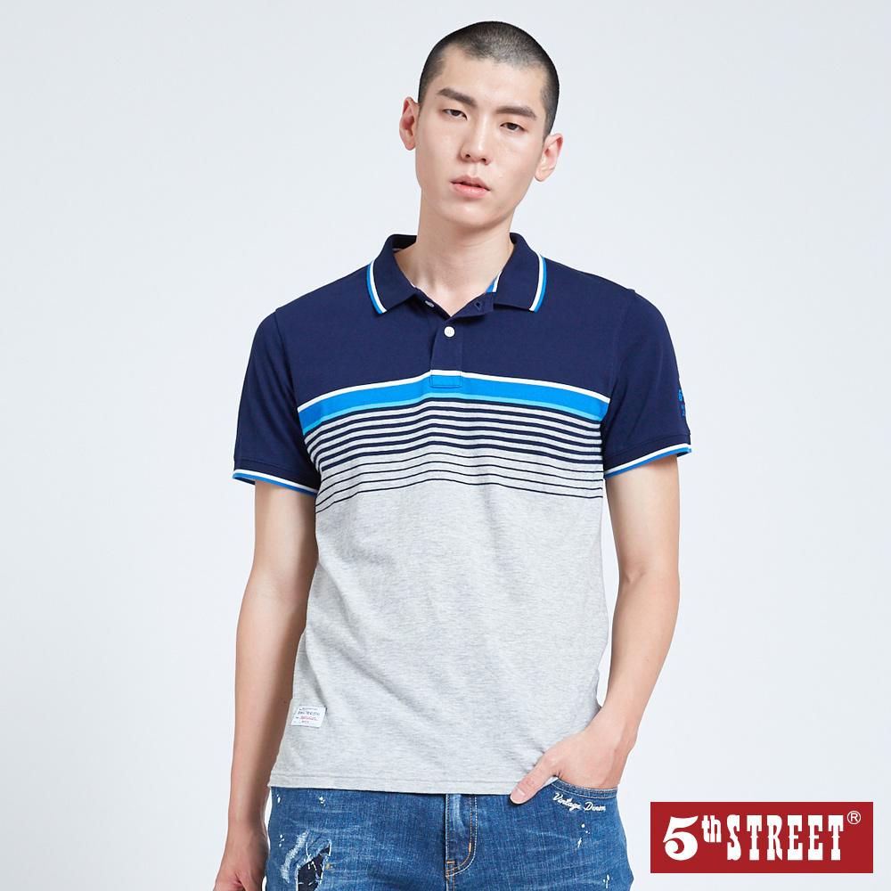 5th STREET 配色條紋短袖POLO衫-男-丈青