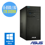 華碩ASUS B360 商用電腦【Intel Core i5-8500 8G 1TB DVDRW Win10Pro 三年保固】
