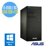 華碩ASUS B360 商用電腦【Intel Core i5-8500 8G 120G SSD+1TB DVDRW Win10Pro 三年保固】