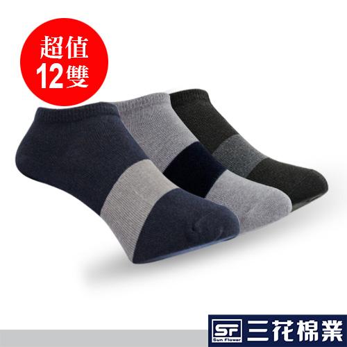 【Sun Flower三花】三花隱形襪(粗條紋).襪子(12雙/組)