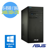 華碩ASUS B360 商用電腦【Intel Core i5-8500 16G 240G SSD+1TB DVDRW Win10Pro 三年保固】