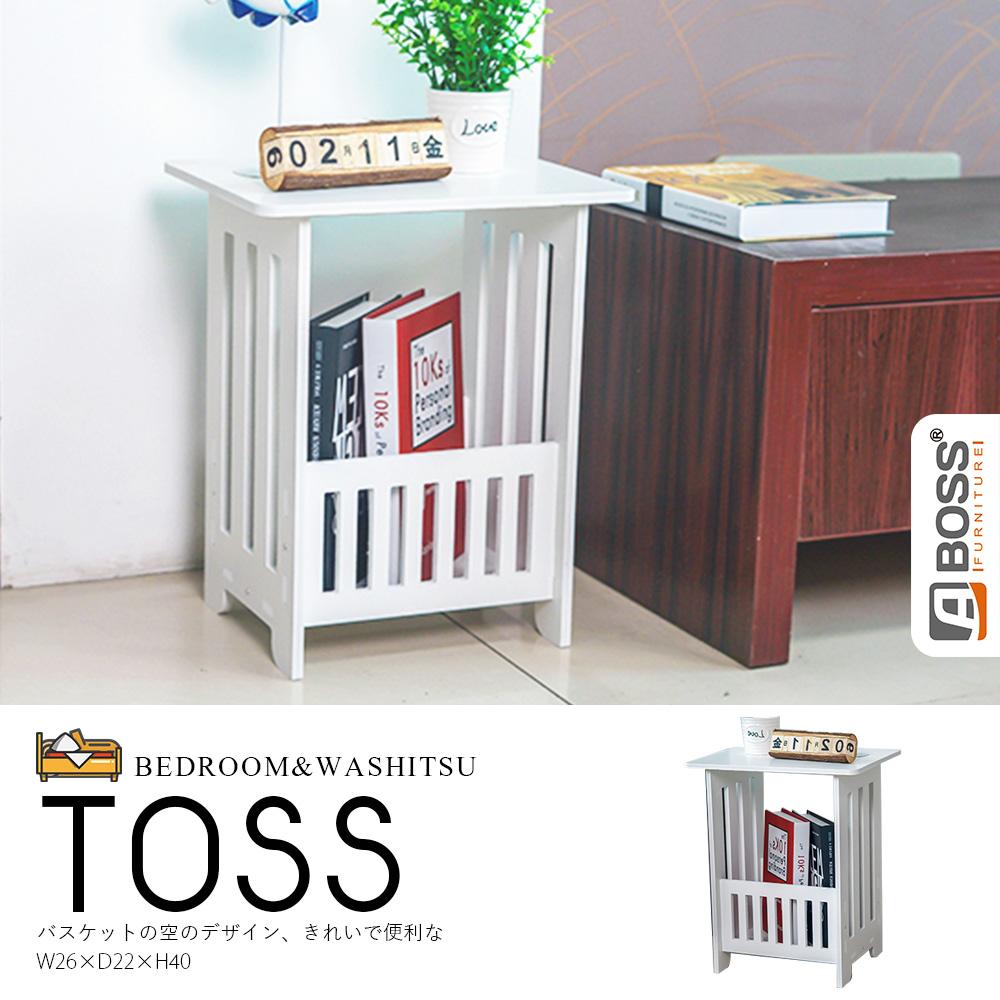 ABOSS  Toss 簍空床頭櫃/邊櫃