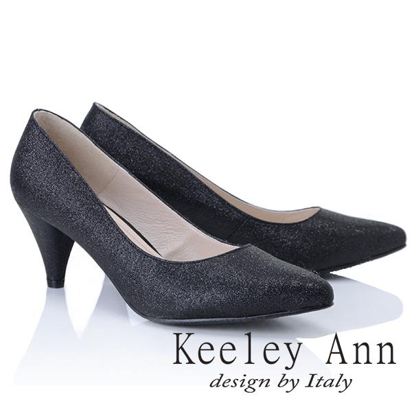 Keeley Ann雅緻低調~亮粉閃耀尖頭真皮軟墊中跟鞋(黑色485093310)