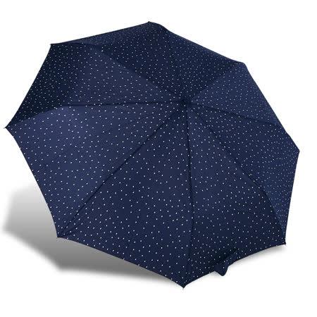 RAINSTORY春神的淚滴 抗UV雙人自動傘
