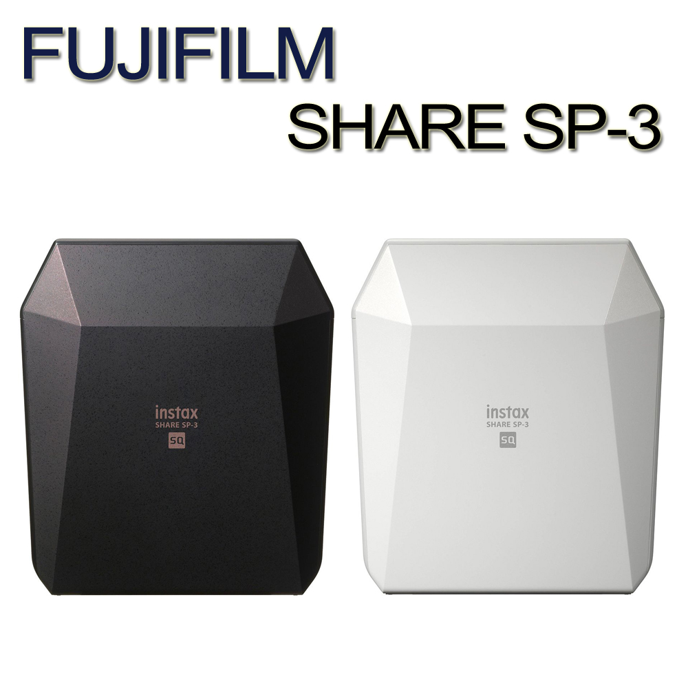 FUJIFILM instax SHARE SP-3 拍立得相印機 (平行輸入)贈SHETU I 帆布束口袋