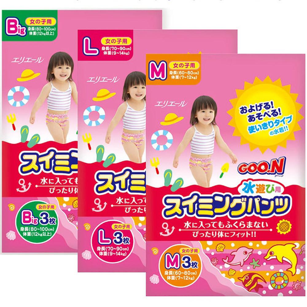 日本 大王 GOO.N 女童專用 戲水專用紙尿褲 游泳尿布 一包3入 x12包